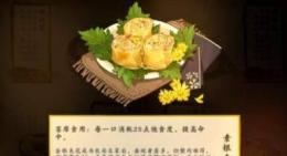 剑网3指尖江湖素银夹花制作方法介绍