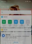 红米note7手机唤醒小爱同学方法教程