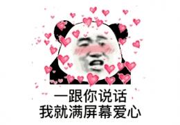抖音app猫爪爱心全屏制作方法教程