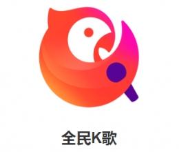 全民k歌app投屏电视方法教程