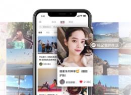小红书app心愿单添加和删除方法教程