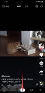 抖音app靠近一点点特效拍摄方法教程