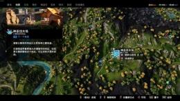 《孤岛惊魂:新曙光》狙击手娜娜获取攻略