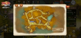妖精的尾巴手游天狼岛地图玩法
