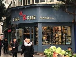 蛋糕店烤袜子是怎么回事 蛋糕店烤袜子是什么情况