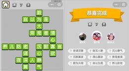 成�Z升官��F��生第7�P答案