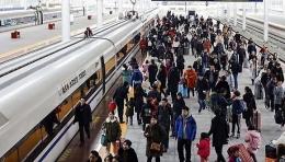 春运旅客首破4亿是怎么回事 春运旅客首破4亿是真的吗