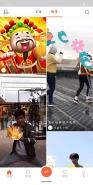 抖音app下蛋特效拍摄方法教程