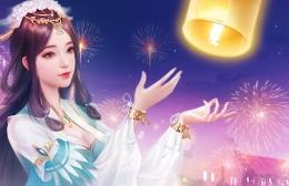 诛仙手游2019白色情人节活动