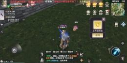 完美世界手游元神丹获取攻略