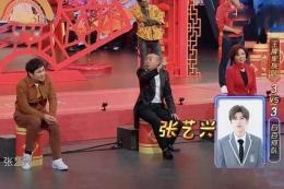 蔡徐坤回应潘长江是怎么回事 蔡徐坤回应潘长江是真的吗