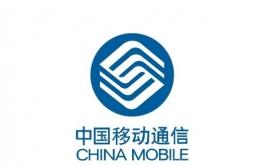 中国移动防骚扰功能免费开通方法教程