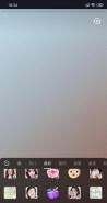抖音app热血鼓手道具使用方法教程