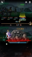 《跨越星弧》游戏犀牛打法攻略