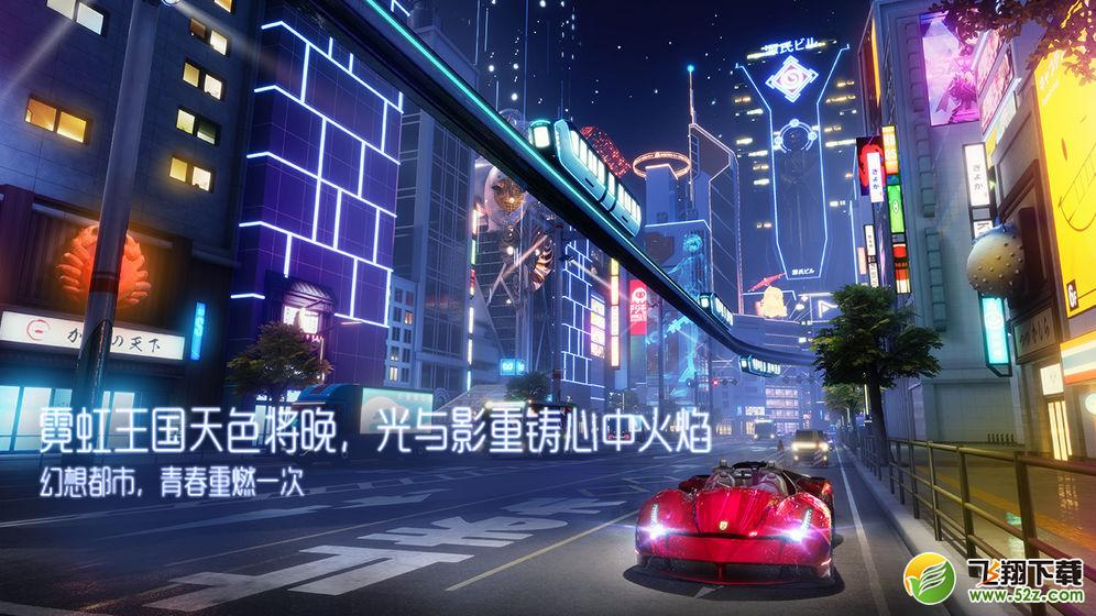 龙族幻想_52z.com