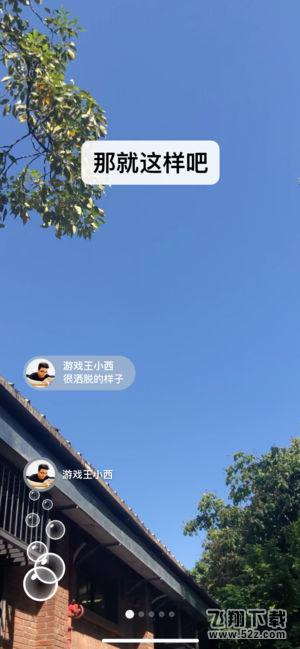 微信_52z.com