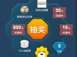 苏宁易购app云钻使用方法教程