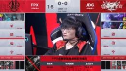 2019lpl春季赛季后赛4月13日FPX VS JDG比赛直播视频