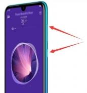 华为畅享9e手机录屏方法教程