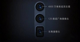oppo reno有超微距拍摄吗 oppo reno支持超微距拍摄吗