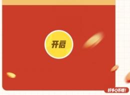 《一起来捉妖》QQ浏览器礼包领取活动地址