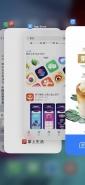 苹果iOS上滑清除动画回来了是怎么回事 iOS上滑清除动画回来了是什么情况