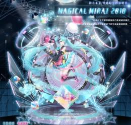 奇迹暖暖初音未来穿越时空的演唱会活动玩法攻略
