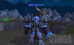 魔兽世界牛头人传承护甲任务线图文流程