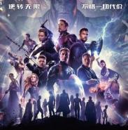 《复仇者联盟4:终局之战》英雄人物泪目经典台词大全