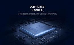 OPPO A9是什么处理器 OPPO A9处理器型号是什么