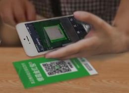 微信秒收款设置方法教程