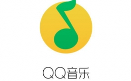 QQ音乐乐币充值方法教程
