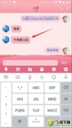 QQ8.0转发消息预览功能详解