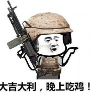 2019吃鸡游戏显卡大全原创推荐