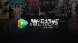 腾讯视频台湾能看吗 台湾腾讯视频vip会员多少钱一个月