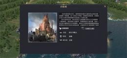 """细节经得起推敲!《权力的游戏 凛冬将至》手游七国之都""""君临城""""重磅登场"""