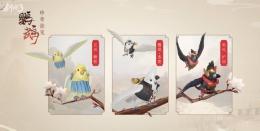 剑网3鹦鹉挂宠售价及外观一览
