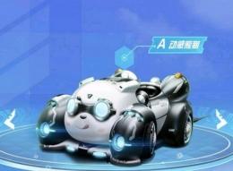 QQ飞车手游动感熊猫获取攻略