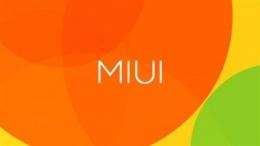 MIUI开发版/稳定版/测试版/体验版区别对比分析