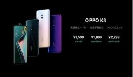 oppo k3和realme x区别对比实用评测