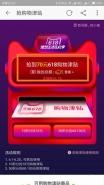 2019淘宝618购物津贴优惠详情