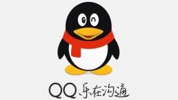 手机QQ自动回复设置方法教程