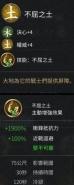 《三国全面战争》武将无双流玩法攻略
