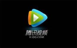腾讯视频共享设备查询方法教程