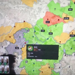 《三国全面战争》刘备吞并流玩法心得