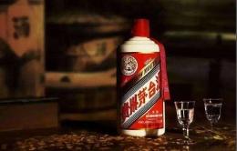 国酒茅台商标停用是怎么回事 国酒茅台商标停用是真的吗