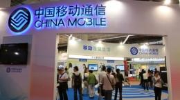 中国移动开启5G首轮集中采购是怎么回事?