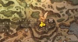八方旅人战士最强武器禁忌之剑获取攻略