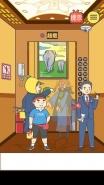 《我与兄贵下电梯的二三事》第15关通关攻略
