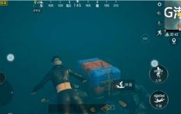 《和平精英》水下宝箱身分介绍